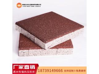 陶瓷透水砖哪里的价格便宜