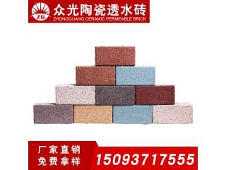 聊城陶瓷透水砖厂家直供 品质保证 海绵城市建设用砖
