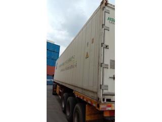 京津冀出售二手箱全新箱冷藏箱大量现货低价出售