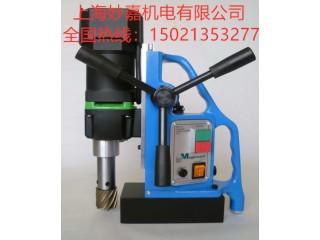 MD40 英国麦格磁力钻体积小、吸力大、功能全、价格优