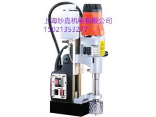 供应体积小、吸力大、功能全的台湾磁座钻MD750/4