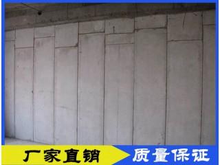 GRC轻质隔墙板 隔墙板