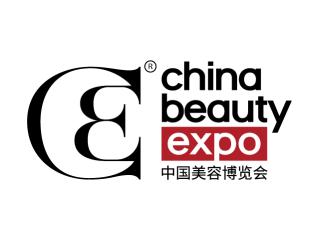 2021上海CBE化妆品展览会