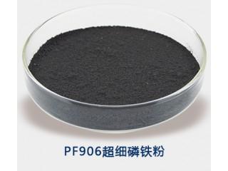 复合磷铁粉最价格 磷铁粉防锈效果 粉末冶金磷铁粉-河南泰和汇金