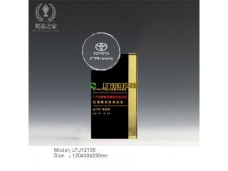 广州汽车奖杯 经销商大会表彰奖杯 最佳案例奖 水晶奖杯定做厂家