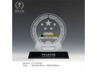 国徽造型奖杯