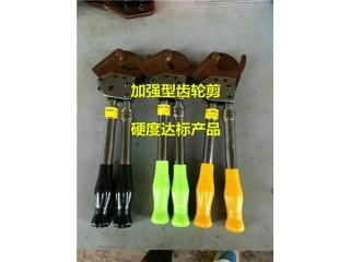 好质量月牙剪品牌 便宜月牙剪刀生产厂家