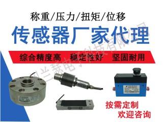 称重传感器CPL50000 CPL50000