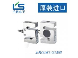 CST500志美称重传感器