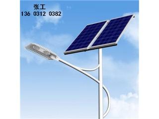 阜平太阳能路灯生产厂家
