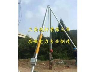 15米立杆机报价 三角抱杆规格及厂家