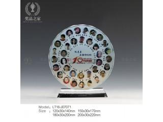 南京订做同学聚会纪念品公司,送老同学见面会纪念牌印照片定制