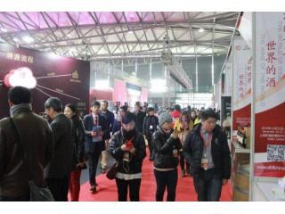 2021上海国际糖酒会展位申请