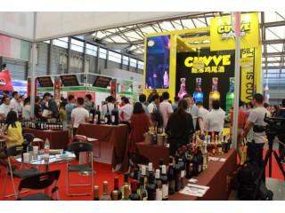 2021上海葡萄酒展览会