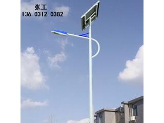 沧州县太阳能led路灯6米30瓦太阳能路灯