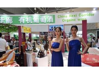 2021上海第7届糖酒会