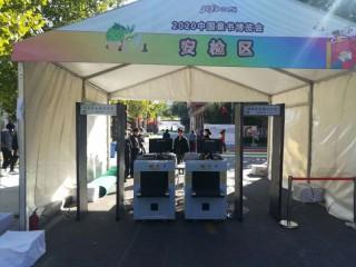 北京安检门出租安检机出租安检设备出租