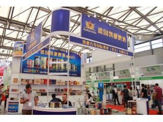 2021上海国际糖酒会报名