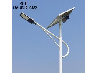 沧州农村太阳能路灯,沧州美丽乡村双臂太阳能路灯