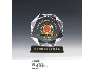 人大换届纪念品 政协委员代表纪念牌 人大提案奖品定做