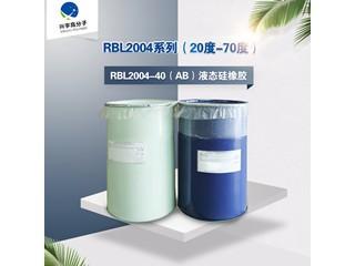 RBL-2004-40陶氏·道康宁食品级液态胶