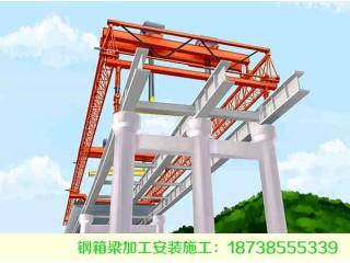 湖南株洲钢结构桥梁加工钢箱梁精度要求