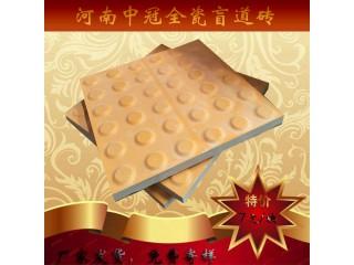 全瓷盲道砖种类标准 广东全瓷盲道砖厂家报价信息6