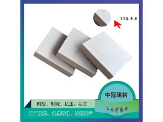 北京耐酸砖北京工业耐酸瓷板厂家6