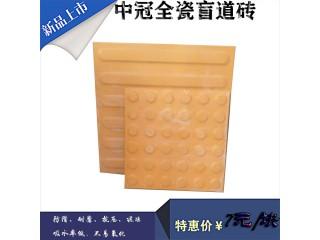 全瓷盲道砖品质至尊至纯,重庆全瓷盲道砖厂家/品牌6