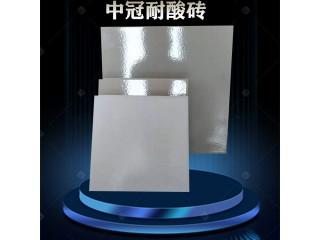 耐酸砖厂家及价格_河南耐酸砖种类大全6
