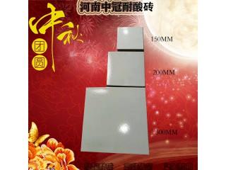 耐酸砖性能技术指标 浙江中冠耐酸砖品牌/实力厂家6